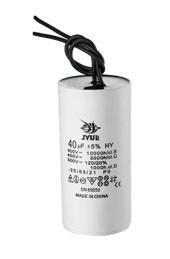 CBB60 1.0 mkf ~ 450 VAC (±5%)  конденсатор для пуска и работы. Гибкие выводы  (25*65 mm)