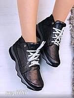 Темно-серебряные высокие кроссовки из  натуральной кожи с напылением (15А)