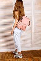 Женский маленький рюкзак из натуральной кожи розового цвета