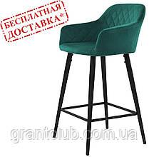 Барный стул ANTIBA зелёный азур (бесплатная доставка)