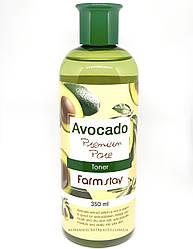 Тонер для лица с экстрактом авокадо FarmStay Avocado Premium Pore toner