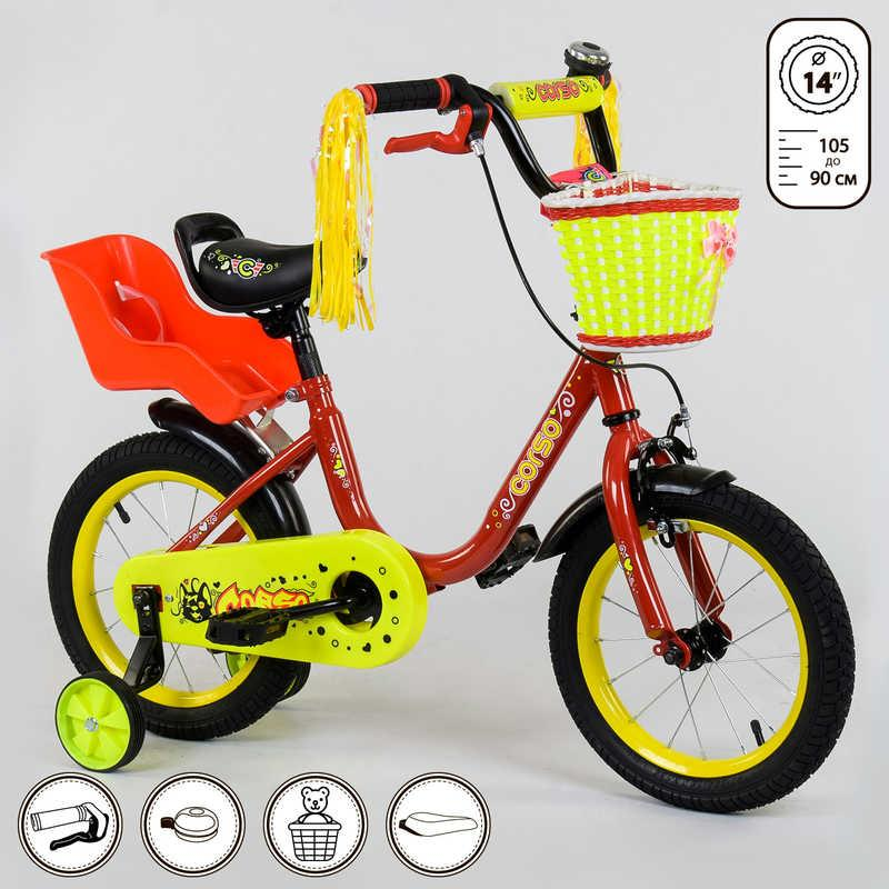 """Велосипед 14"""" дюймов 2-х колёсный 1493 """"CORSO"""" (1) новый ручной тормоз, корзинка, звоночек, сидение с ручкой"""
