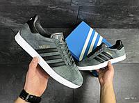 Кроссовки мужские Adidas Gazelle в стиле Адидас Газель, замша, текстиль код SD-7114. Серые