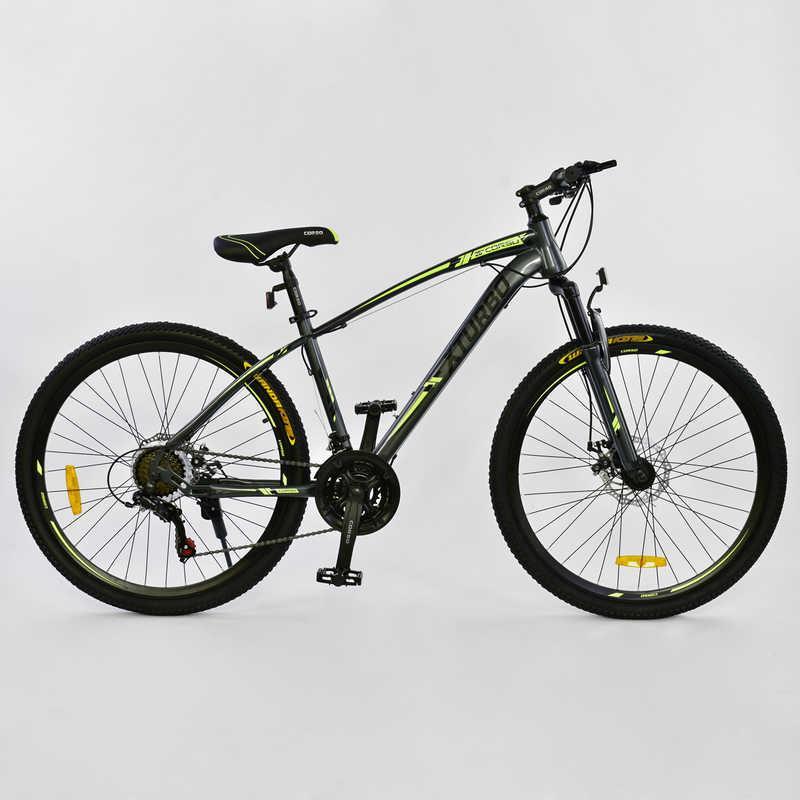 """Велосипед Спортивный CORSO X-Turbo 26""""дюймов 0015 - 793 GREY-YELLOW (1) рама металлическая 17``, 21 скорость,"""