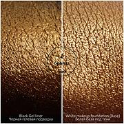 Пігмент для макіяжу KLEPACH.PRO №1 Бронза (пил) 1.5 м