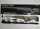 Дитяча гвинтівка на кульках, фото 2