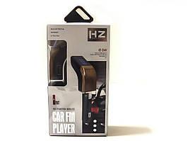 ФМ трансмиттер автомобильный H7BT с Bluetooth / Автомобильный передатчик