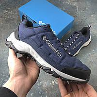 Кроссовки зимние Columbia Firecamp 3 мужские, синие, в стиле Коламбия, нейлон, флис, код IN-BM0820 - 464