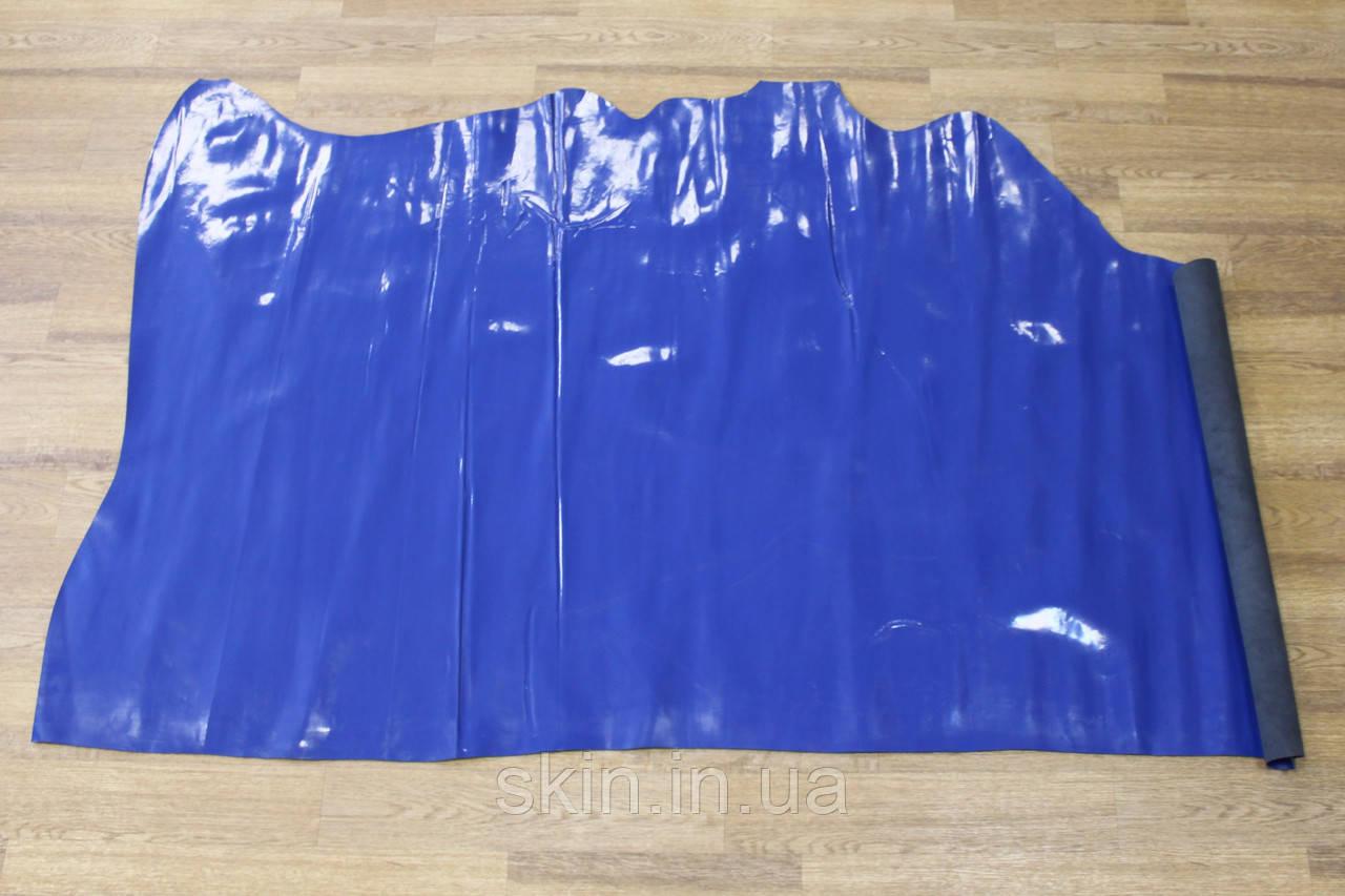 Натуральная кожа с лаковым покрытием, толщина - 1.2 мм, площадь - 1,6 кв.м., цвет - синий, артикул СК 2237-8