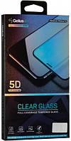 Стекло Gelius Pro 5D Full Cover Glass for Samsung G955 (S8 Plus)