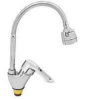 Смеситель с гибким носиком (гусаком) кран для мойки кухонный (кухня) Hansberg GF1006 G-Ferro