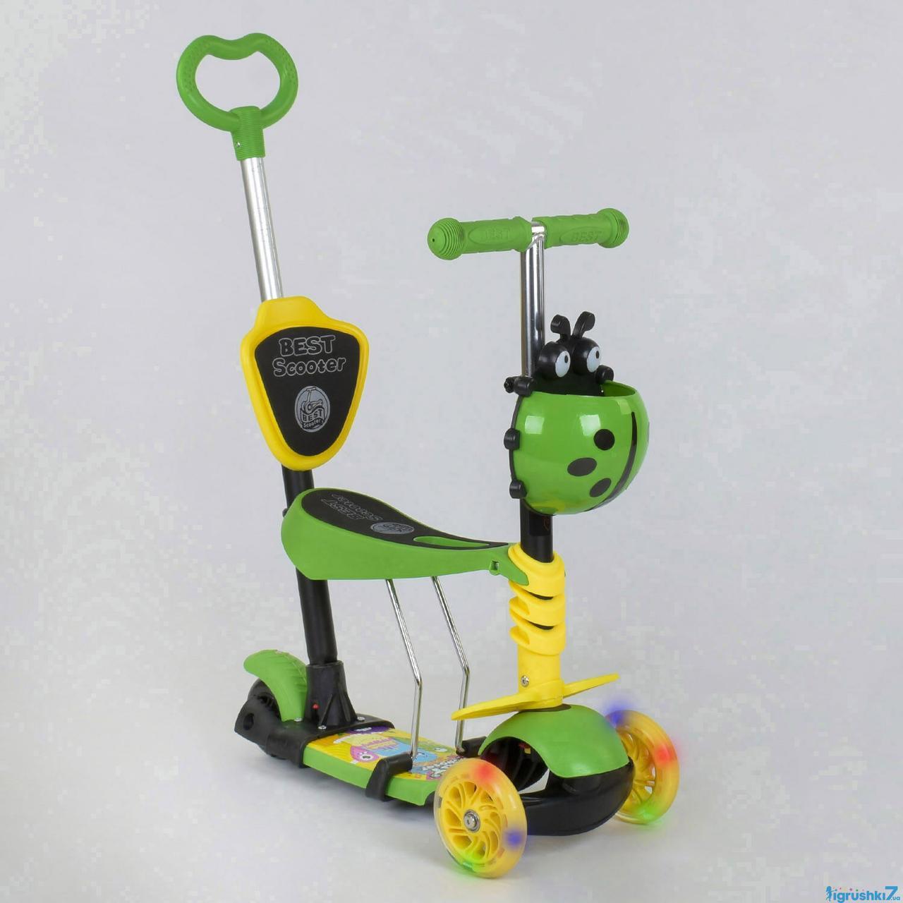 Трехколесный самокат 5в1 28465 Best Scooter зелено-желтый