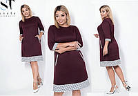 """Платье больших размеров """"Мэган"""" Dress Code, фото 1"""