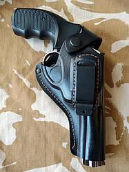 Кобура поясная кожаная для револьвера, длинная