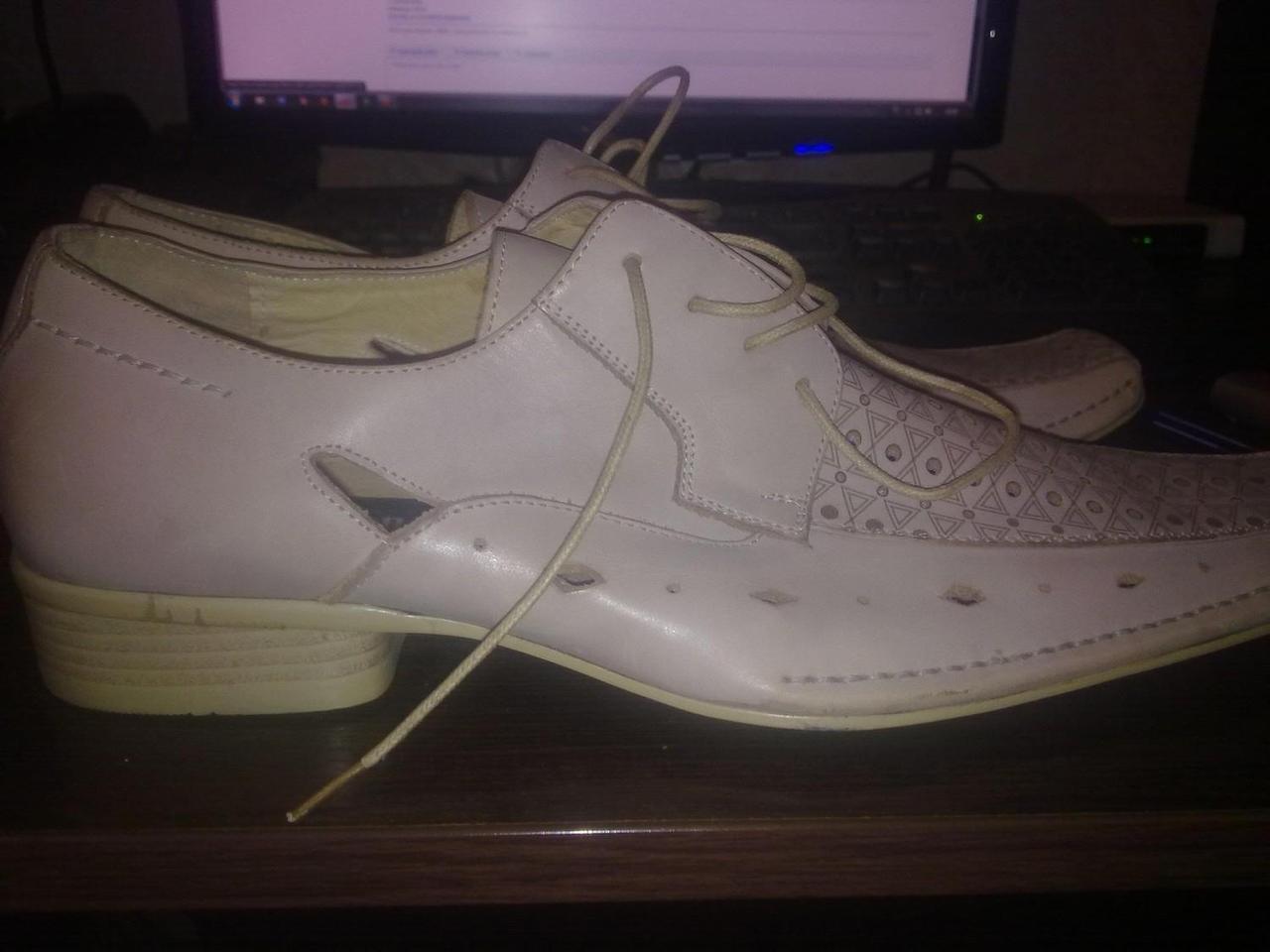 Туфли бежевые мужские кожаные 45 размер