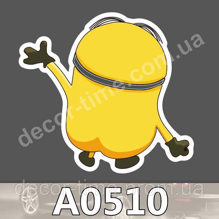 "Стікер: ""A0510"""
