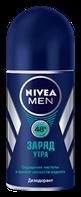 Дезодорант Nivea For Men Заряд утра шариковый 50мл