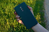 Матовый силиконовый чехол для Xiaomi Redmi 5