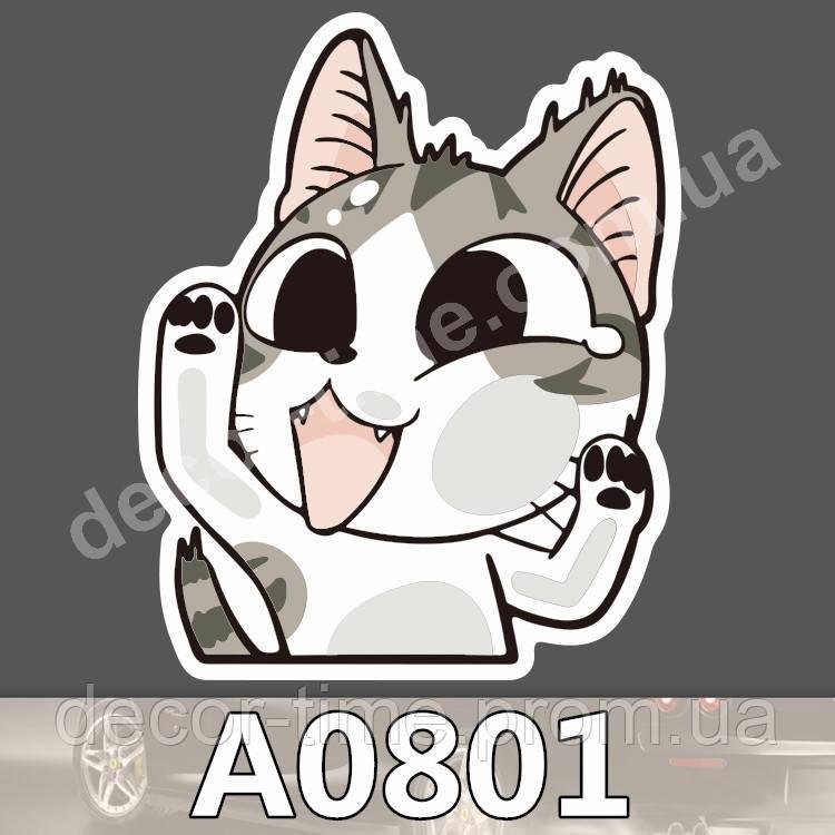 "Стікер: ""A0801"""