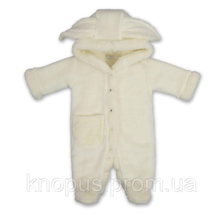Теплый комбинезон для новорожденных  с капюшоном на махровой подкладке,  молочнй, Бетис, размеыі 56-68