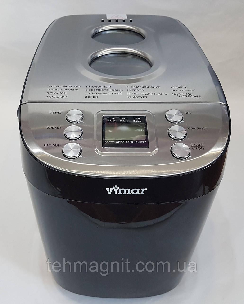 Хлібопічка VIMAR VBM 725 (2 крюка)