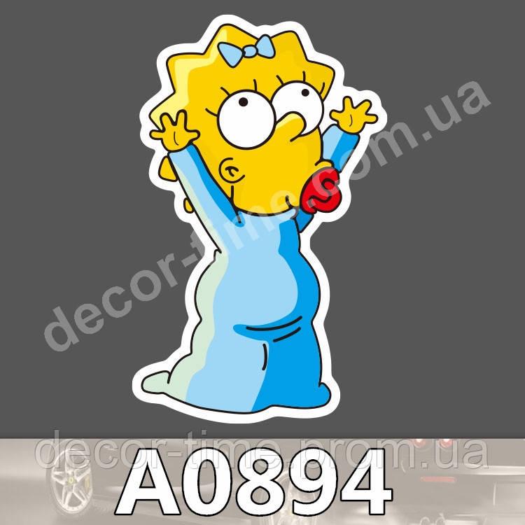 "Стикер: ""A0894"""