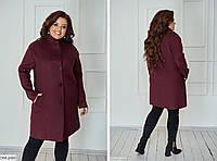 Кашемировое пальто на пуговицах с карманами размеры 48-54 арт 529