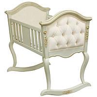 Кроватка качалка Royal (ваниль) (закажи по телефону - получи бесплатную доставку)