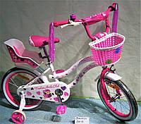 Велосипед двоколісний з кошиком / Велосипеды двухколесные 16д 1706-16 розовый с корзинкой
