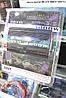 Автоинвертор Doxin DXP1000H 12-220 вольт,1000 ватт.купить в Харькове,Киеве,Донецке,Львове