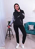 Модная весенняя теплая женская куртка размеры 48-54 арт 5290