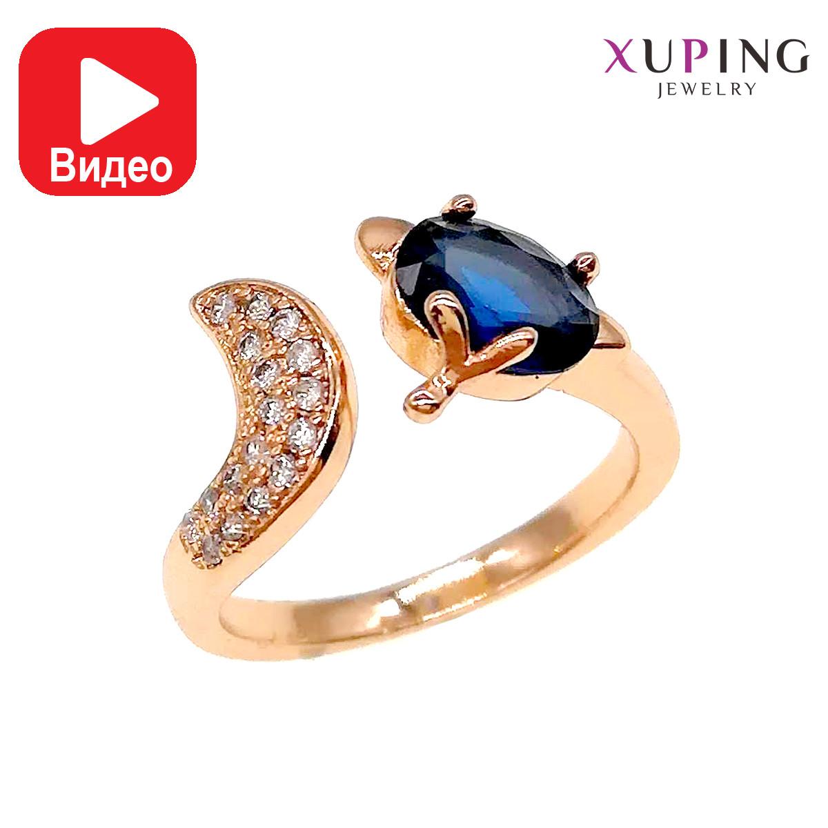 Кільце Xuping з синіми і білими фіанітами (куб. цирконієм), з медичного золота, в позолоті, ХР00336 (Безрозмірна)