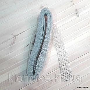 Регилин с Люрексом, ширина: 4 см, Цвет: Серый