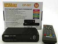 Процессор 2020 года! Premium Цифровая приставка Opera - Youtube, Wi-Fi, IPTV, USB, Тюнер Т2, Приставка т2