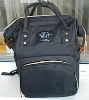Рюкзак сумка органайзер для мам Baby Baylor, самовивіз у ЛЬВОВІ