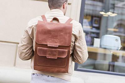 Чоловічий рюкзак з натуральної шкіри кольору. Чоловічій шкіряний рюкзак. Чоловічий рюкзак