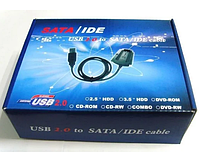 Адаптер USB 2.0 на SATA/IDE (коробка)