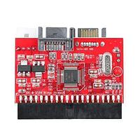 Адаптер SATA/IDE (блистер)