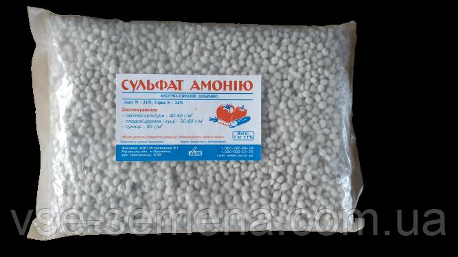Сульфат аммония гранулированный 1кг N-21%,S-24%