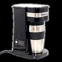 Кофеварка Domotec с термостаканом MS 0709, фото 1