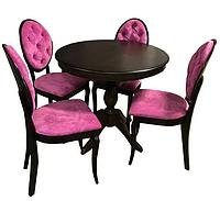 Кофейный комплект стол Гроспьер круглый+стулья Азбрук (4 шт) темный орех
