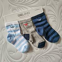 Носки Armani для новорожденных, фото 1
