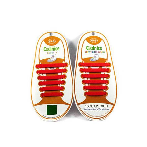 Аксессуары для обуви Coolnice  Силиконовые шнурки 6х6 красные., фото 2