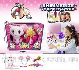 Мягкая игрушка Укрась своего питомца Кошечка 2021 Набор с блестками (Shimmer Star)