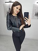 Куртка легкая женская с вставками из экокожи