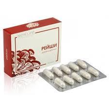 Рейши (гриб) капсулы.Сильнейший иммуномодулятор . Снижает  риск развития инсульта и инфаркта!