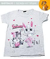 Стильная футболка  Зайцы (от 5 до 8 лет)