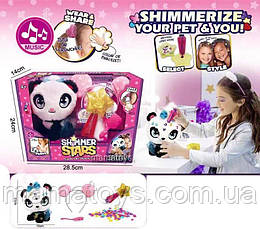 Мягкая игрушка  Панда 2020 Говорит 4 фразы Укрась своего питомца, Набор с блестками (Shimmer Star)