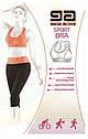 Топ спорт,  Fitness sport bra, TM Gatta, Польща Розмір М, фото 3