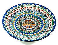 Тарелка узбекская диаметр 23см высота 3см ручная работа 2303-15